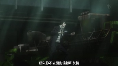 [KTXP][PSYCHO-PASS Extended Edition][11][END][BIG5][720p][MP4][14-05-16].JPG