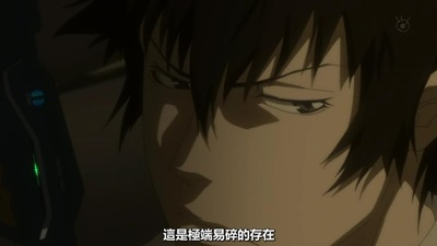 [KTXP][PSYCHO-PASS Extended Edition][11][END][BIG5][720p][MP4][14-10-44].JPG