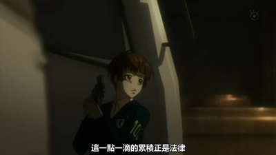 [KTXP][PSYCHO-PASS Extended Edition][11][END][BIG5][720p][MP4][14-10-27].JPG