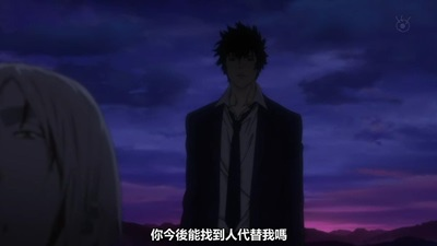 [KTXP][PSYCHO-PASS Extended Edition][11][END][BIG5][720p][MP4][14-16-50].JPG
