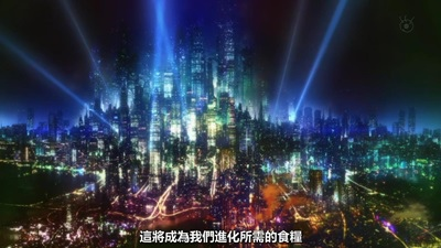 [KTXP][PSYCHO-PASS Extended Edition][11][END][BIG5][720p][MP4][14-23-02].JPG
