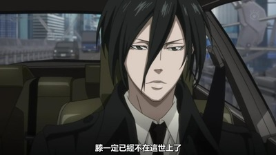 [KTXP][PSYCHO-PASS Extended Edition][11][END][BIG5][720p][MP4][14-25-41].JPG