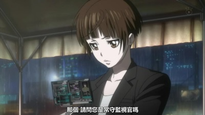 [KTXP][PSYCHO-PASS Extended Edition][11][END][BIG5][720p][MP4][14-30-01].JPG