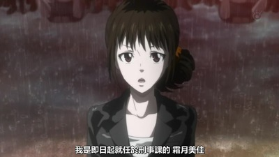 [KTXP][PSYCHO-PASS Extended Edition][11][END][BIG5][720p][MP4][14-30-34].JPG