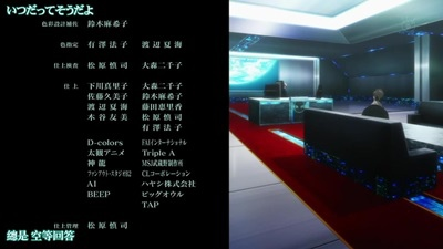 [KTXP][PSYCHO-PASS Extended Edition][11][END][BIG5][720p][MP4][14-33-57].JPG