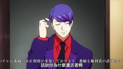 [DMG][Tokyo Ghoul][11][720P][BIG5][18-13-02].JPG