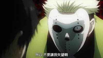 [DMG][Tokyo Ghoul][11][720P][BIG5][18-16-24].JPG