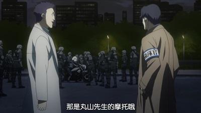 [DMG][Tokyo Ghoul][11][720P][BIG5][18-28-12].JPG