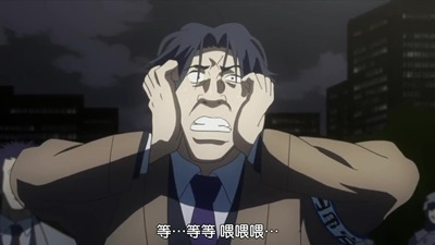 [DMG][Tokyo Ghoul][11][720P][BIG5][18-29-10].JPG