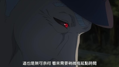 [DMG][Tokyo Ghoul][11][720P][BIG5][18-39-42].JPG