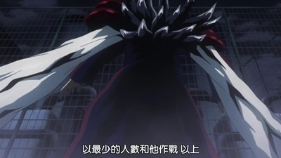 [DMG][Tokyo Ghoul][11][720P][BIG5][18-56-25].JPG