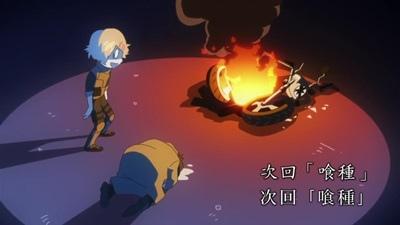[DMG][Tokyo Ghoul][11][720P][BIG5][19-00-36].JPG
