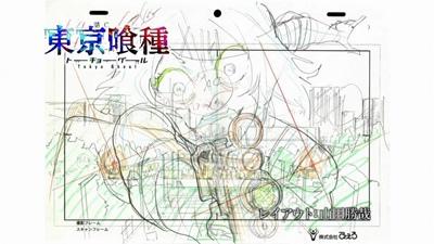 [DMG][Tokyo Ghoul][11][720P][BIG5][19-00-52].JPG