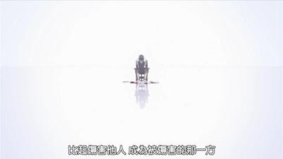 [DMG][Tokyo Ghoul][12 END][720P][BIG5][19-07-51].JPG