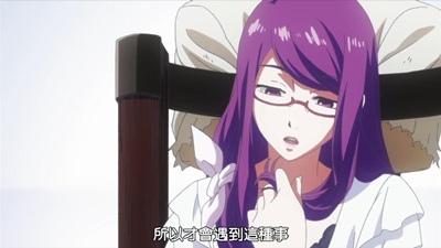 [DMG][Tokyo Ghoul][12 END][720P][BIG5][19-08-20].JPG