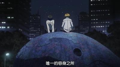 [DMG][Tokyo Ghoul][12 END][720P][BIG5][19-11-51].JPG