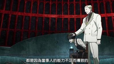 [DMG][Tokyo Ghoul][12 END][720P][BIG5][19-12-57].JPG