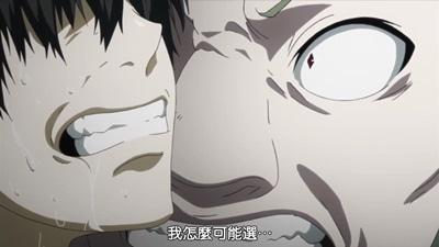 [DMG][Tokyo Ghoul][12 END][720P][BIG5][19-15-20].JPG