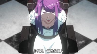 [DMG][Tokyo Ghoul][12 END][720P][BIG5][19-27-44].JPG