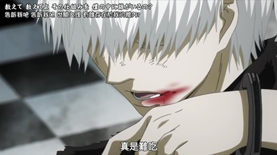 [DMG][Tokyo Ghoul][12 END][720P][BIG5][19-28-23].JPG