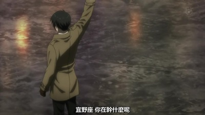 [KTXP][PSYCHO-PASS 2][01][BIG5][720p][MP4][19-15-56].JPG