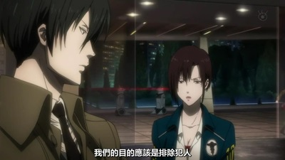 [KTXP][PSYCHO-PASS 2][01][BIG5][720p][MP4][19-16-25].JPG