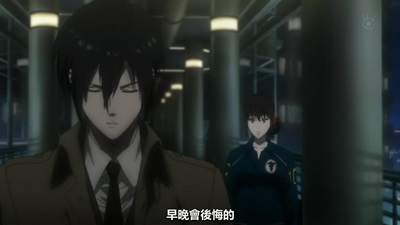 [KTXP][PSYCHO-PASS 2][01][BIG5][720p][MP4][19-17-57].JPG