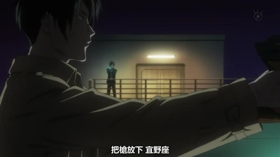 [KTXP][PSYCHO-PASS 2][01][BIG5][720p][MP4][19-21-04].JPG