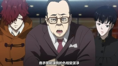 [KTXP][PSYCHO-PASS 2][03][BIG5][720p][MP4][11-12-31].JPG
