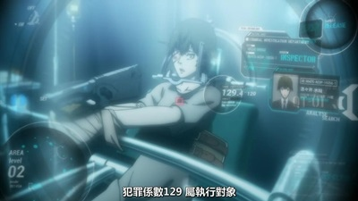 [KTXP][PSYCHO-PASS 2][03][BIG5][720p][MP4][10-44-03].JPG