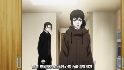 [KTXP][PSYCHO-PASS 2][03][BIG5][720p][MP4][10-48-33].JPG