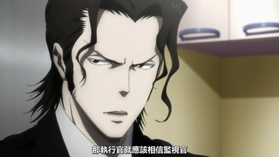 [KTXP][PSYCHO-PASS 2][03][BIG5][720p][MP4][10-49-48].JPG