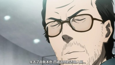 [KTXP][PSYCHO-PASS 2][03][BIG5][720p][MP4][10-54-15].JPG