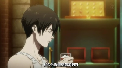 [KTXP][PSYCHO-PASS 2][03][BIG5][720p][MP4][10-58-39].JPG