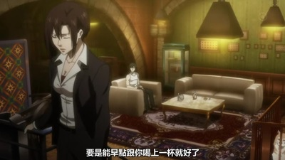 [KTXP][PSYCHO-PASS 2][03][BIG5][720p][MP4][11-01-28].JPG
