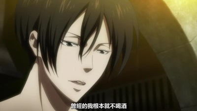 [KTXP][PSYCHO-PASS 2][03][BIG5][720p][MP4][11-03-01].JPG