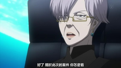 [KTXP][PSYCHO-PASS 2][03][BIG5][720p][MP4][11-04-39].JPG