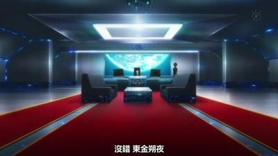 [KTXP][PSYCHO-PASS 2][03][BIG5][720p][MP4][11-05-50].JPG