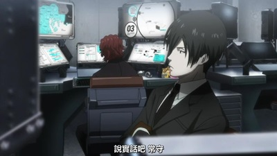 [KTXP][PSYCHO-PASS 2][03][BIG5][720p][MP4][11-06-39].JPG