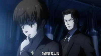 [KTXP][PSYCHO-PASS 2][03][BIG5][720p][MP4][11-08-19].JPG