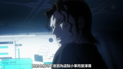 [KTXP][PSYCHO-PASS 2][03][BIG5][720p][MP4][11-08-39].JPG
