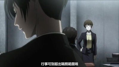 [KTXP][PSYCHO-PASS 2][03][BIG5][720p][MP4][11-06-58].JPG