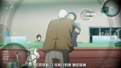 [KTXP][PSYCHO-PASS 2][03][BIG5][720p][MP4][11-11-05].JPG