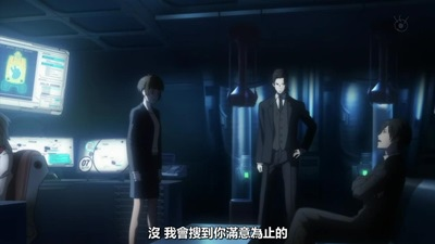 [KTXP][PSYCHO-PASS 2][04][BIG5][720p][MP4][10-11-55].JPG