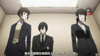 [KTXP][PSYCHO-PASS 2][04][BIG5][720p][MP4][10-15-52].JPG