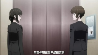 [KTXP][PSYCHO-PASS 2][04][BIG5][720p][MP4][10-16-29].JPG