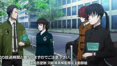 [KTXP][PSYCHO-PASS 2][04][BIG5][720p][MP4][10-24-12].JPG