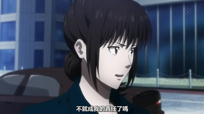 [KTXP][PSYCHO-PASS 2][04][BIG5][720p][MP4][10-24-21].JPG