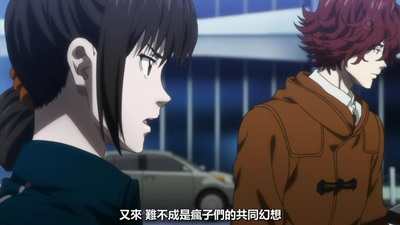 [KTXP][PSYCHO-PASS 2][04][BIG5][720p][MP4][10-26-08].JPG