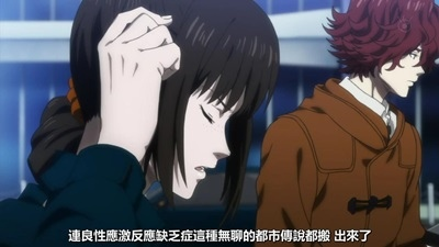 [KTXP][PSYCHO-PASS 2][04][BIG5][720p][MP4][10-26-16].JPG